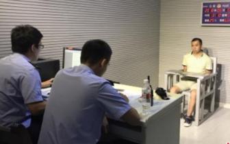 公安部A级通缉十大电信网络诈骗犯罪嫌疑人均落网