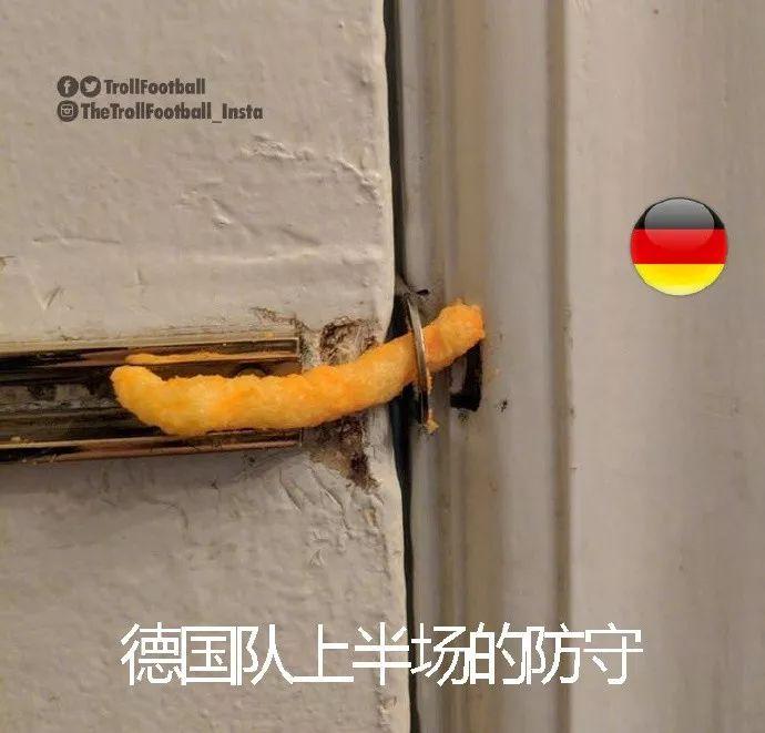 德国爆冷 朋友圈一片哀嚎:阿根廷球迷把天台让出来吧,我准备上去了