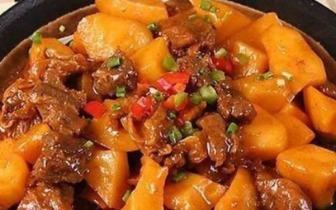 炖牛肉的时候要加上它一起,汤汁浓厚香嫩入味