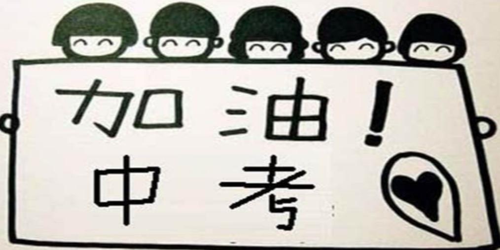 """湛江市多举措并行保障""""平安中考""""!"""