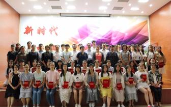 【唐院快讯】第十三届5.25大学生心理健康节闭幕