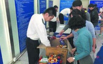 南宁海关截获一批不合格越南辣椒 已做出退运处理