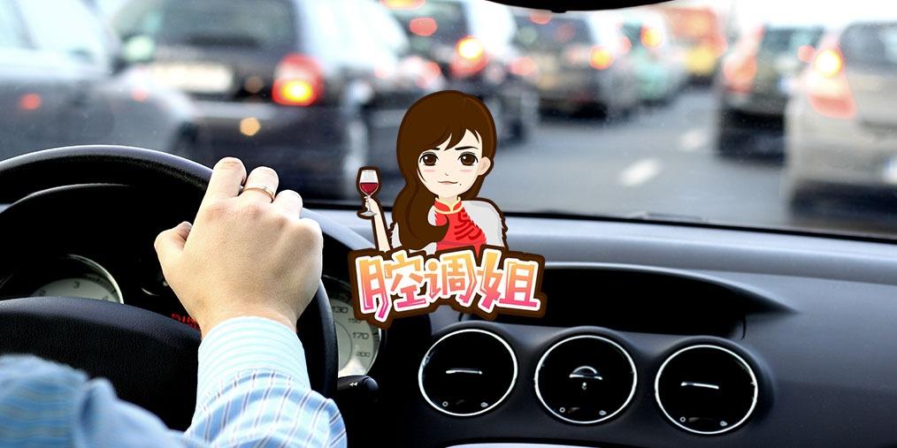 """网约车司机教唆女孩看黄片""""不怀孕就行"""""""