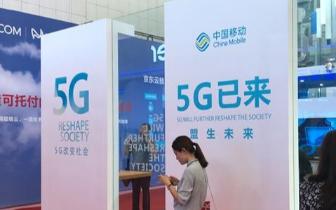 5G标准出炉 与4G有啥同? 或1秒下载1G电影