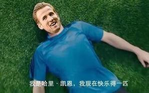 谁还敢说三狮是欧洲中国队?