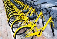 ofo调整部分城市收费标准 有人骑3分钟被收2元钱