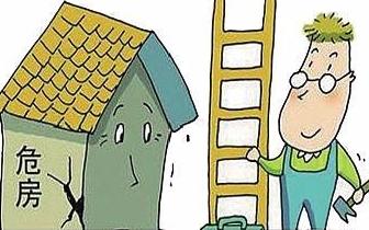 广东拆除重建改造危房 最少补4万