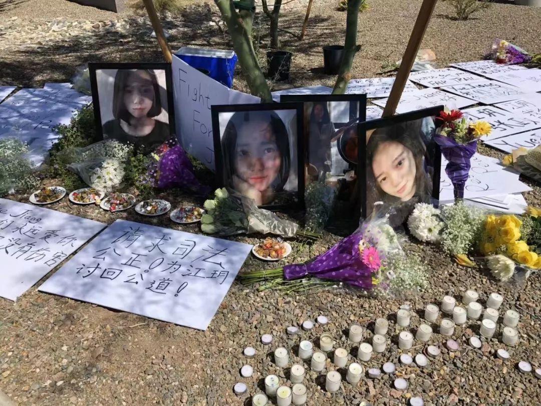 留学生江�h被杀案落幕 家属:我们一无所获