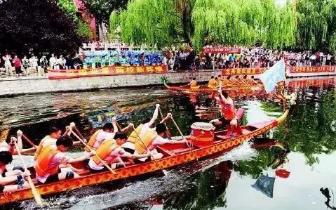 8支龙舟队凤城河上挥桨迎端午 龙舟高手有技巧