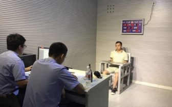 蹲守3天 公安部A级通缉令网诈犯罪嫌疑人在南宁落网
