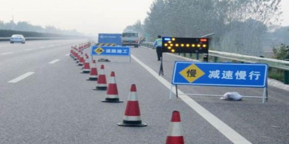本周以下道路施工 请注意出行安全