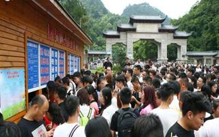 """""""端午""""贵州接待游客1817万人次"""