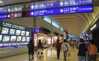 """全世界的机场都是""""中国台湾"""",有什么好跳脚的?"""