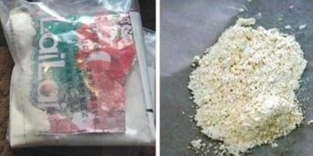 男子将海洛因包装成饮品快递被刑拘