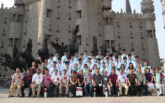 河北美术学院举行2017年第