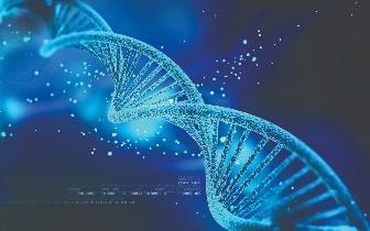 当DNA信息不再归你控制 你还会选择基因测试吗?