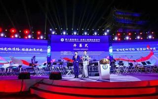 第八届敦煌行·丝绸之路国际旅游节开幕