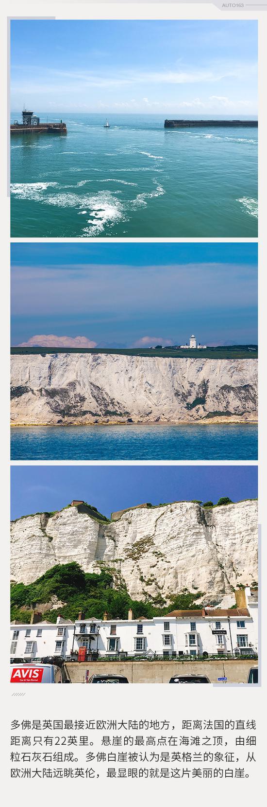 与吉利博越穿越英吉利海峡 体验法式浪漫和英伦绅士