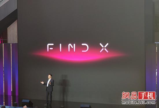 顶部可自动升降 全面屏旗舰OPPO Find X发布