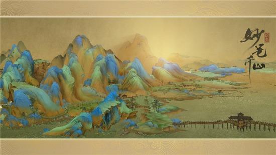 再现《千里江山图》