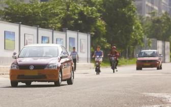 万科云|南山万科云城旁道路成了驾校练车场 业主提心吊胆