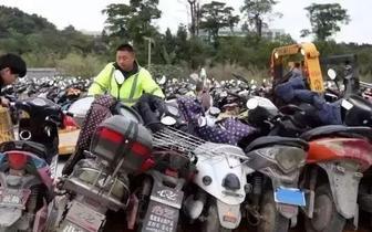 以后电动车可不是你想骑就能骑了 苏州人要注意