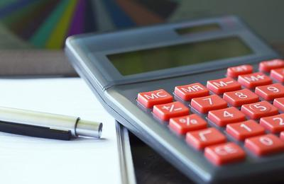 个税起征点上调至5000元!你能省多少钱?