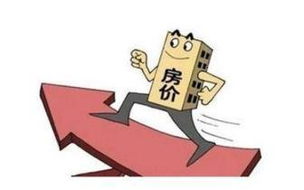 今年北京将继续房地产市场调控 支持改善需求
