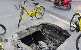 郑州西三环路面蹋陷 市民称几天前刚修过
