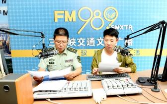 三门峡支队做客广播电台提醒市民注意夏季消防安全