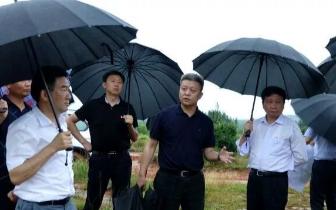 肖毅冒雨赶赴抚州东临新区 对建设发展牵挂在心