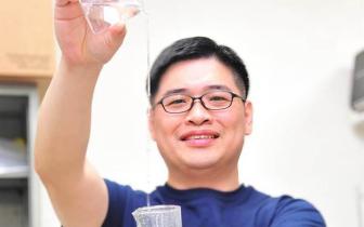 台湾清大发现低温水世界 有助太空细胞低温保存