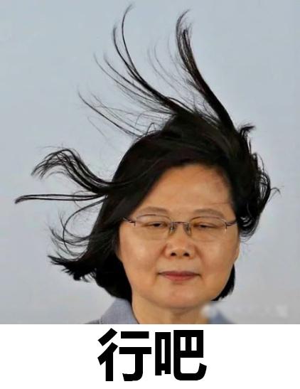 轻松一刻:首届失败新闻摄影大赏!