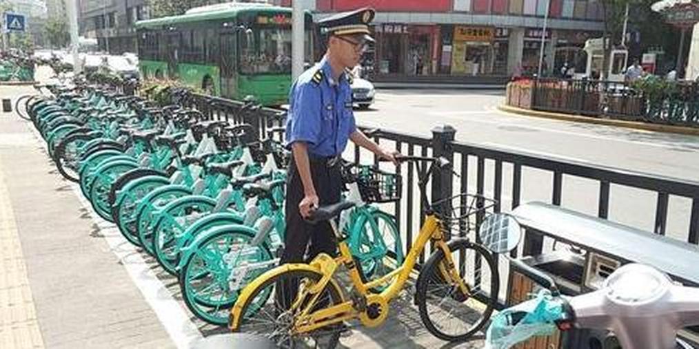 注意!南昌老城区这50处不能随意停放共享单车
