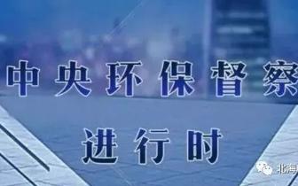 """""""回头看""""合浦县对采砂堆场进行专项整治"""