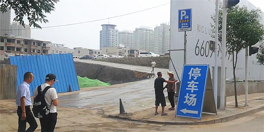 郑州一任性停车场 收费公示牌价格肆意改