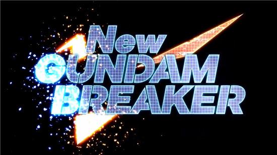 《新高达破坏者》今日正式上市 南梦宫公开全新预告