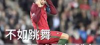 世界杯认真踢球,中国人认真赌球