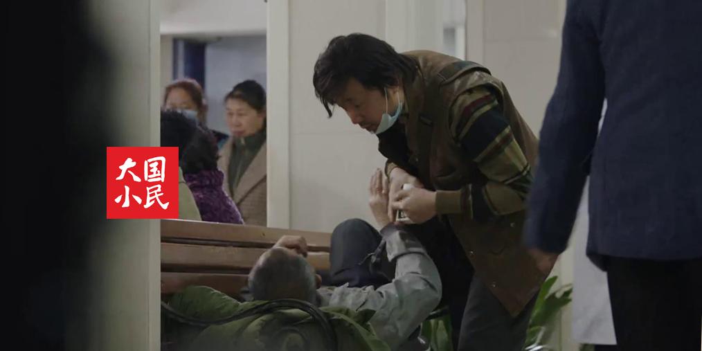 大国小民丨我是一位乡村医生,一直在为低级骗术善后