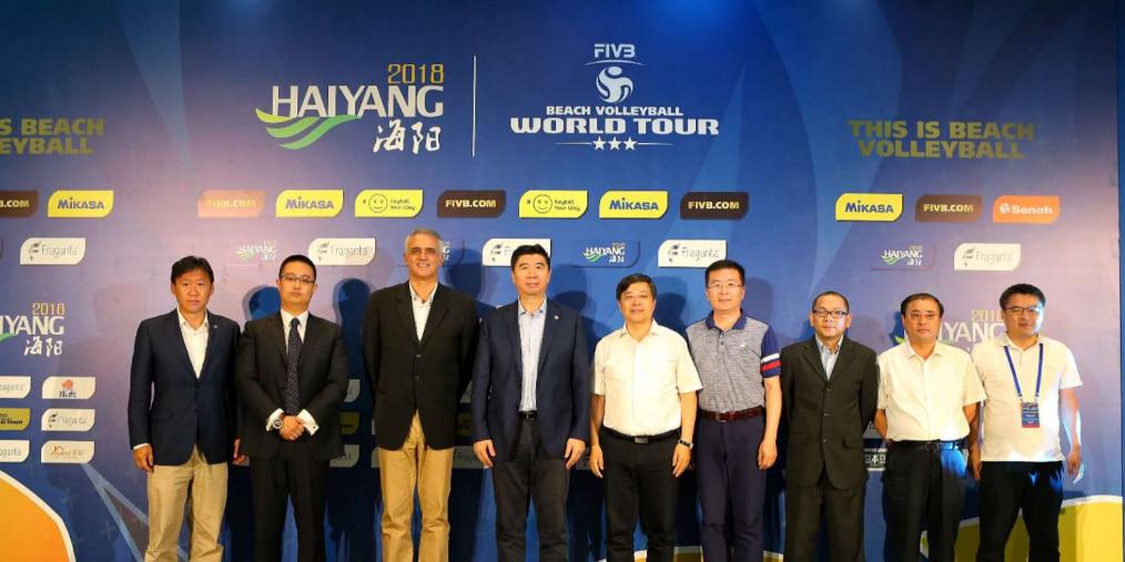 2018国际排联世界沙滩排球巡回赛海阳站即将举行