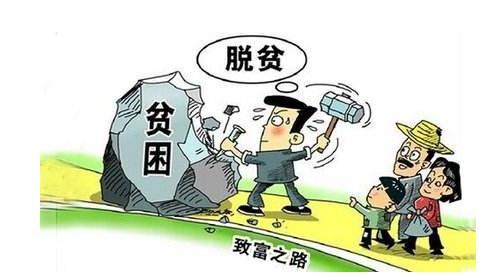 榆中县中连川乡脱贫攻坚任务提前