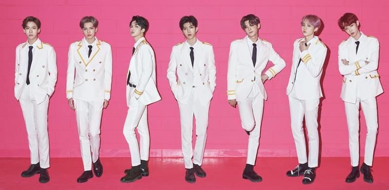 乐华七子NEXT首张音乐专辑今日发布