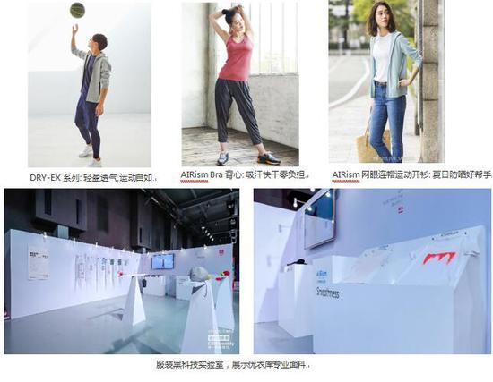 第一财经周刊纠合优衣库发表《2018年中国Z世代劳想生存讲述