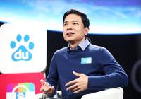中国联通:李彦宏辞去公司董事职务