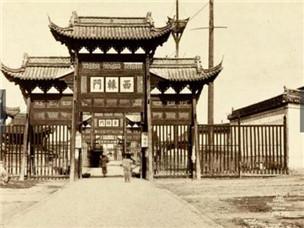 100年前清末江南富庶之地