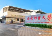 北京邮电大学3+2(HND)本硕连读项目火热招生中
