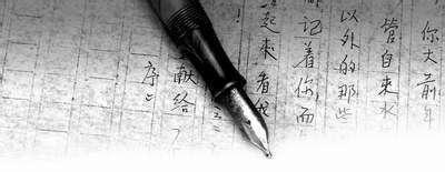 文学教育再追问 记录最美中国当代文学