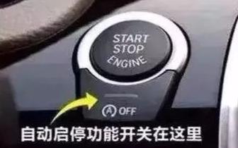 下雨天开车不关闭这个按钮 发动机很可能会报废