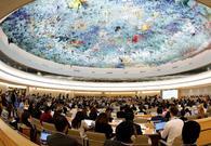 联合国人权理事会开会