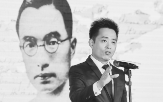 纪念朱自清诞辰120周年活动 在台北举行